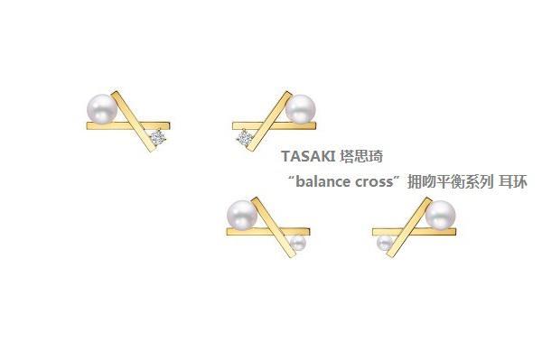 TASAKI(塔思琦)