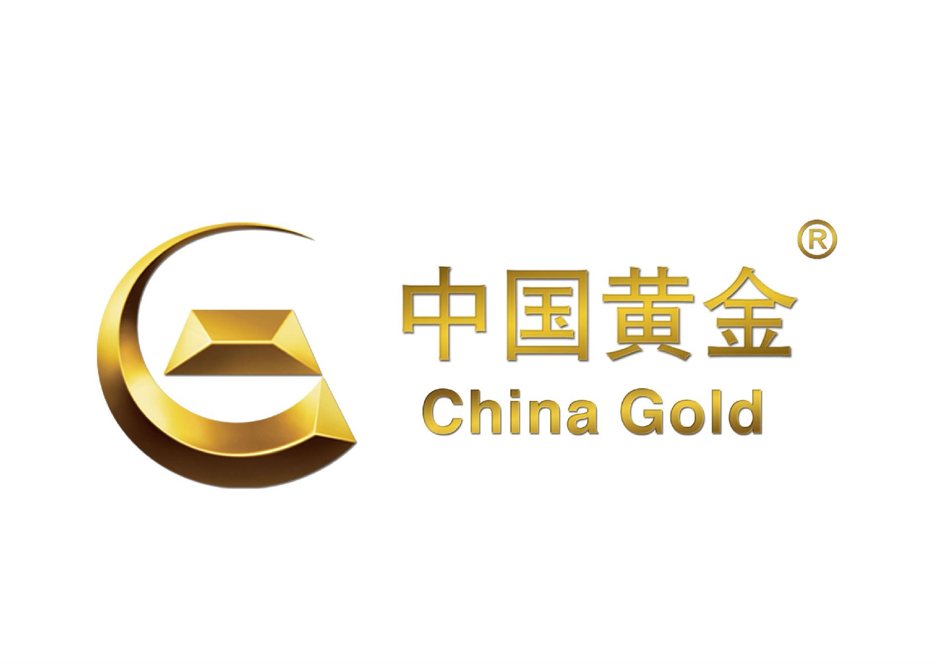 中国黄金标志图片_中国黄金是个品牌吗-