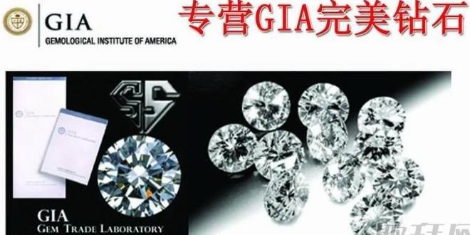 ...DTC钻石机构垄断的,最重要的是钻石的切割工艺,的裸钻都是由...