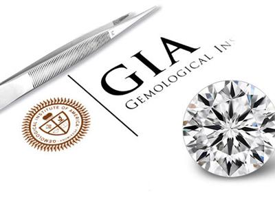 钻石一定要有gia证书吗