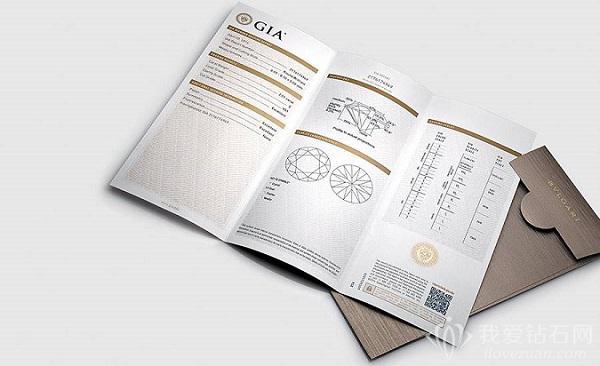 GIA钻石证书