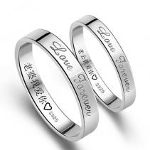情侣带什么戒指好_戒指刻字|戒指刻什么好|戒指刻字内容-我爱钻石网官方网站